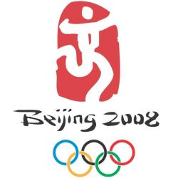 sega-announces-publishing-agreement-for-the-official-video-game-of-beijing-2008-olympic-games-2.jpg